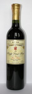 Dry Cabernet Sauvignon Black Opal Red Wine