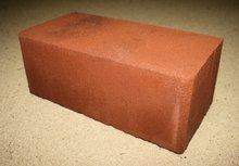 Block Prasan  BP003